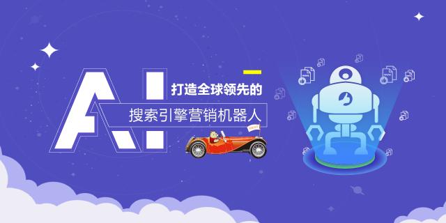 【官方】网赢战车营销系统--全面助力企业打造品牌营销