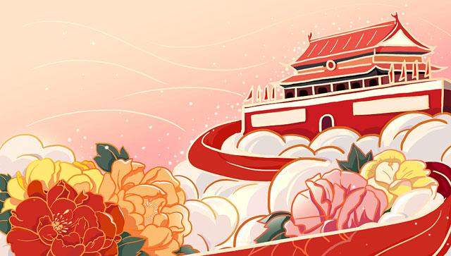 庆祝新中国69周年,与祖国共筑梦|英迈思集团2018年国庆放假公告